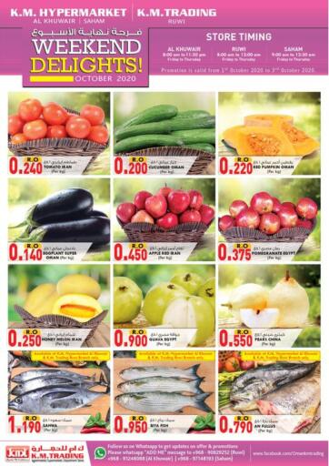 Oman - Muscat KM Trading  offers in D4D Online. Weekend Delights @ Al Khuwair, Ruwi, Saham. . Till 3rd October