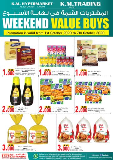 Oman - Muscat KM Trading  offers in D4D Online. Weekend Value Buys. . Till 7th October