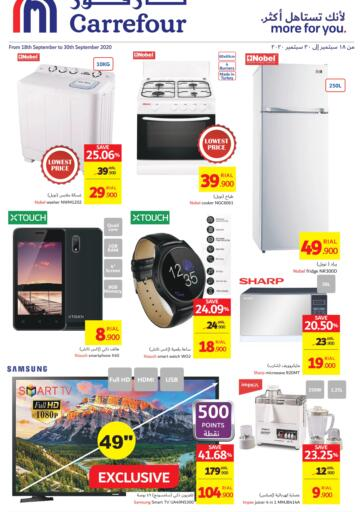 Oman - Muscat Carrefour offers in D4D Online. Best Price. . Till 30th September