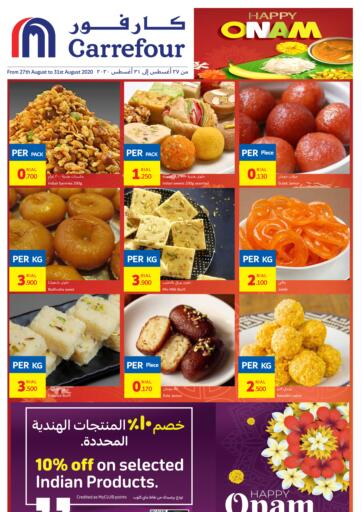 Oman - Muscat Carrefour offers in D4D Online. Happy Onam. . Till 31st August