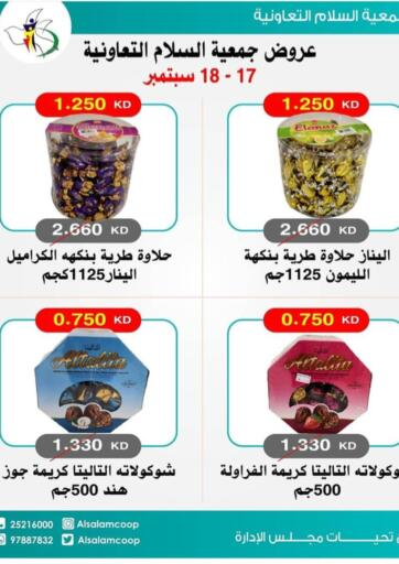 Kuwait Al-salam Co-operative Society offers in D4D Online. Special Offer. . Till 18th September