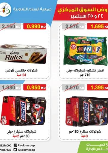 Kuwait Al-salam Co-operative Society offers in D4D Online. Two Days Offer. . Till 25th September