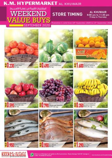 Oman - Muscat KM Trading  offers in D4D Online. Weekend Value Buys @ Al Khuwair. . Till 13th September