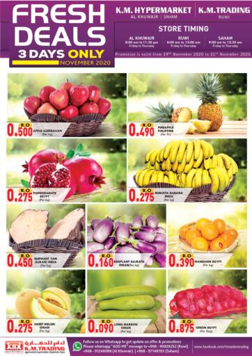 Oman - Muscat KM Trading  offers in D4D Online. Fresh Deals. . Till 21st November
