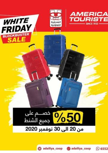 Kuwait  Adailiya Cooperative Society offers in D4D Online. White Friday Blockbuster Sale. . Till 30th November
