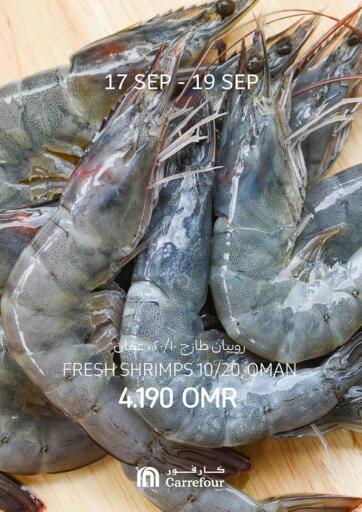 Oman - Muscat Carrefour offers in D4D Online. Fresh from The Seas. . Till 19th September