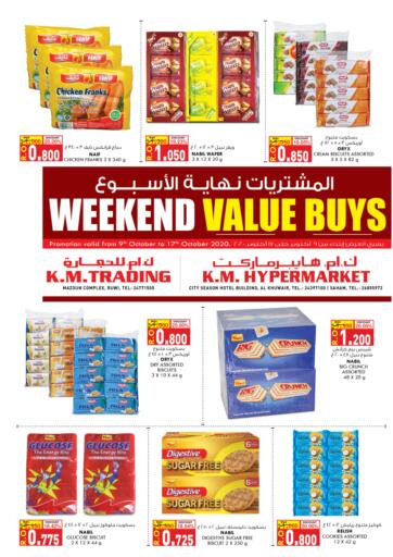 Oman - Muscat KM Trading  offers in D4D Online. Weekend Value Buys @ Al Khuwair, Ruwi, Saham. . Till 17th October