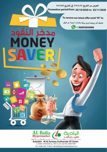 Oman - Muscat AL Badia Hypermarket offers in D4D Online. Money Saver. . Till 03rd November