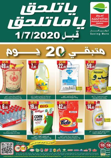 Othaim Markets O Catch Up What You Catch Up In Saudi Arabia Offers Saudi Arabia Till 16th June