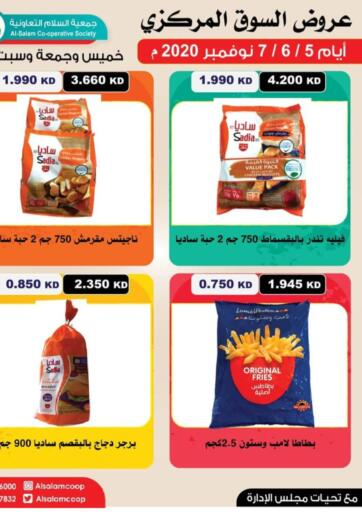 Kuwait Al-salam Co-operative Society offers in D4D Online. Weekend Offer. . Till 7th November
