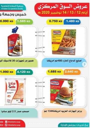 Kuwait Al-salam Co-operative Society offers in D4D Online. Weekend Offers. . Till 14th November