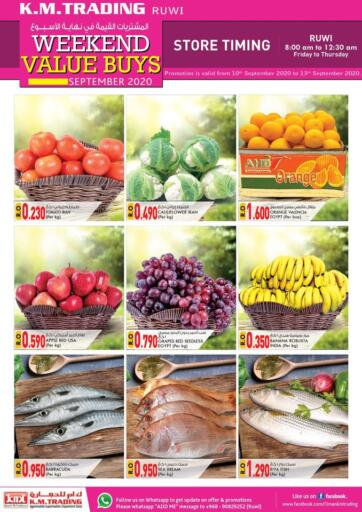 Oman - Muscat KM Trading  offers in D4D Online. Weekend Value Buys @ Ruwi. . Till 13th September