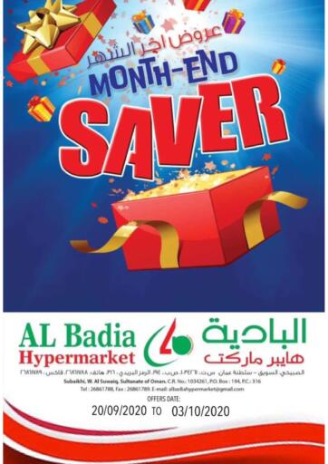 Oman - Muscat AL Badia Hypermarket offers in D4D Online. Month End Saver. . Till 03rd October