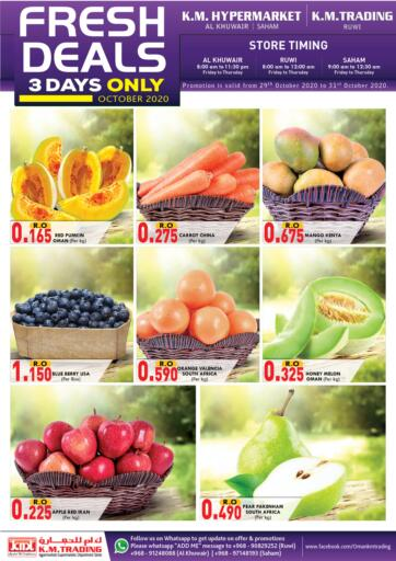 Oman - Muscat KM Trading  offers in D4D Online. Fresh Deals. . Till 31st October