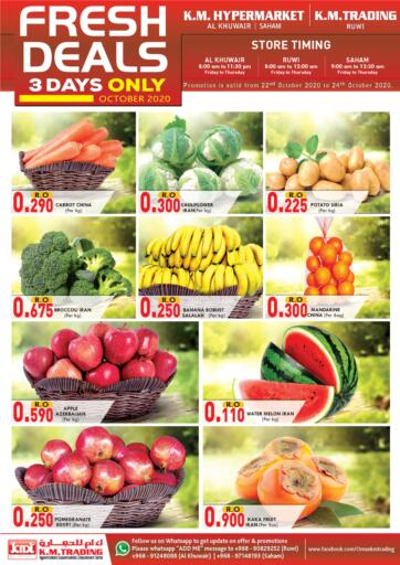 Oman - Muscat KM Trading  offers in D4D Online. Fresh Deals. . Till 24th October