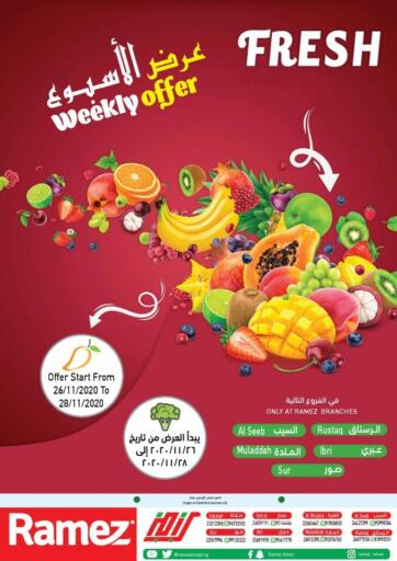 Oman - Muscat Ramez  offers in D4D Online. Weekly Offer. . Till 28th November