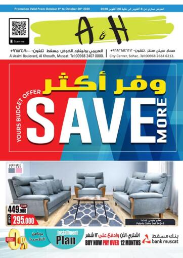 Oman - Muscat A & H offers in D4D Online. Save More. . Till 20th October
