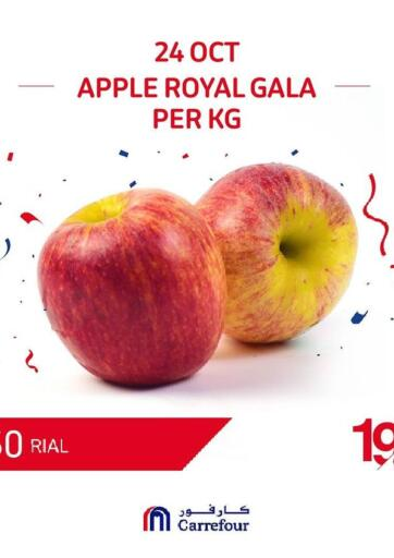 Oman - Muscat Carrefour offers in D4D Online. 19th Anniversary Offers. . Only On 24th October