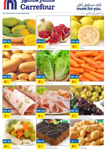 Oman - Muscat Carrefour offers in D4D Online. Weekend Offers. . Till 24th October