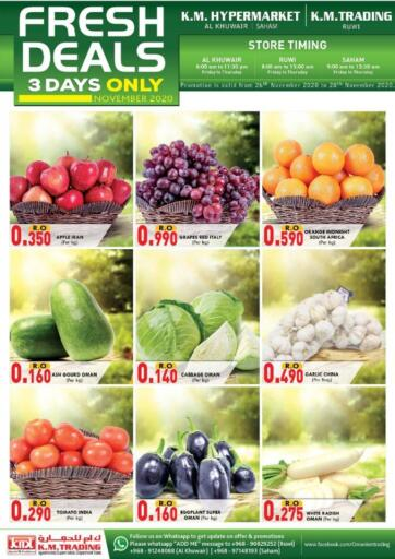 Oman - Muscat KM Trading  offers in D4D Online. Fresh Deals. . Till 28th November
