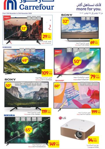 Oman - Muscat Carrefour offers in D4D Online. Special Offer. . Till 24th November