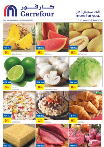 Oman - Muscat Carrefour offers in D4D Online. More For You. . Till 12th September