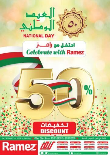 Oman - Muscat Ramez  offers in D4D Online. 50 National Day. Celebrate 50 National Day At Ramez With Their Exciting Offers Available Till 21st November 2020. Enjoy Shopping!!. Till 21st November