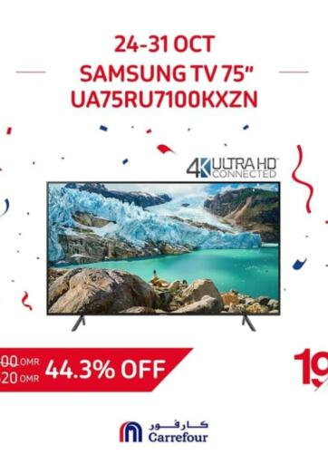 Oman - Muscat Carrefour offers in D4D Online. Special Offer. . Till 31st October
