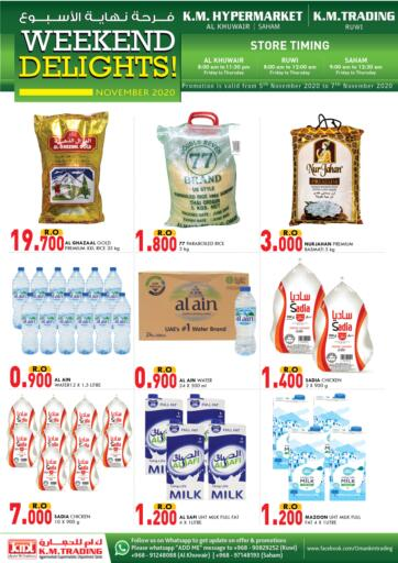 Oman - Muscat KM Trading  offers in D4D Online. Weekend Delights. . Till 7th November