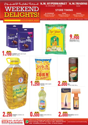 Oman - Muscat KM Trading  offers in D4D Online. Weekend Delights. . Till 14th November