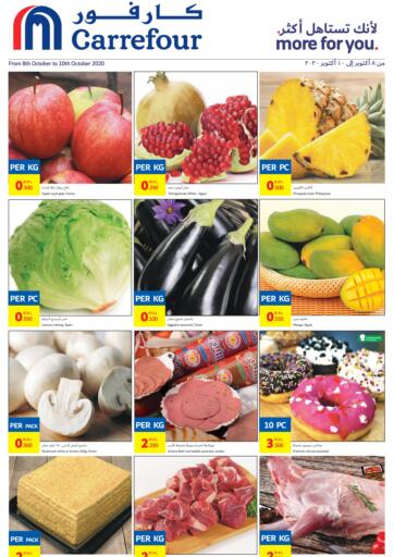 Oman - Muscat Carrefour offers in D4D Online. Weekend Savers @Majid Al Futtaim. . Till 10th October