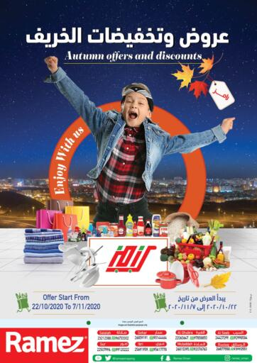 Oman - Muscat Ramez  offers in D4D Online. Autumn Offers And Discounts. . Till 7th November