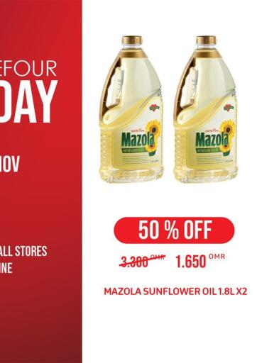 Oman - Muscat Carrefour offers in D4D Online. One Day Offer. . Only On 27th November