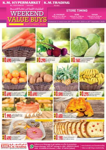 Oman - Muscat KM Trading  offers in D4D Online. Weekend Value Buys @ Al Khuwair, Ruwi, Saham. . Till 26th September
