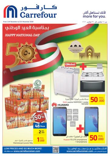Oman - Muscat Carrefour offers in D4D Online. Happy National Day. . Till 21st November