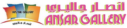 Ansar Gallery